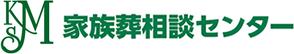 横浜・川崎での家族葬相談センター