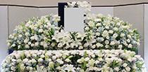 家族葬プランを見てみる|横浜で行う葬儀