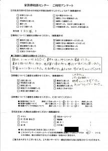 アンケート(平成30年10月)