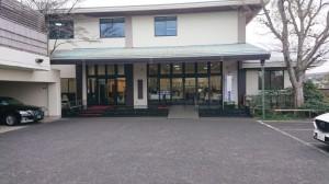 妙蓮寺斎場(平成31年2月)