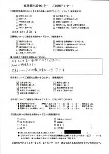 アンケート(令和1年6月)