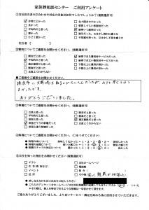 アンケート(令和2年11月)